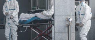 Госпитализированы 24 человека в Москве