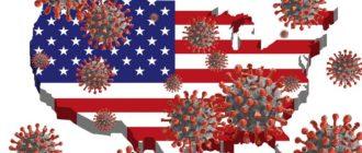 USA Коронавирус