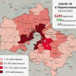 Карта заражения коронавирусом подмосковья