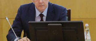 Собянин, коронавируса в Москве нет